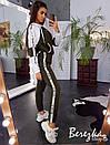 Спортивный женский костюм с кофтой на молнии и контрастными вставками 66spt739Q, фото 7
