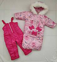 Зимний комбинезон трансформер для новорожденых детей от рождения до 18 мес. цвета разные