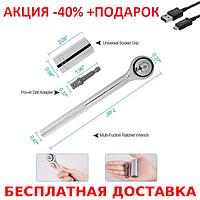 Универсальный торцевой ключ 1 Second Socket Wrench + зарядный USB-microUSB кабель