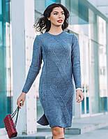 Платье вязаное Кира, фото 1