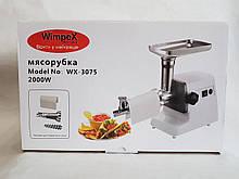 Электромясорубка Wimpex WX-3075
