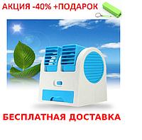 Настольный мини-кондиционер Mini Fan Conditioning Air Cooler + повербанк 2600 mAh