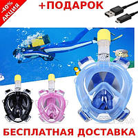 Маска для дайвинга плавания Tribord Easybreath Black snorkeling mask маска для сноркелинга + шнур зарядки