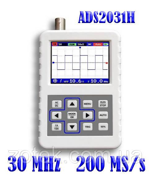 30 МГц 200MSa/s Осцилограф ADS2031H Цифровий портативний кишеньковий FNIRSI-2031H 30 MHz ( DSO NANO PRO )