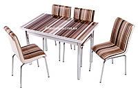"""Комплект обеденной мебели """"Moka"""" (стол ДСП, каленное стекло + 4 стула) Mobilgen, Турция"""