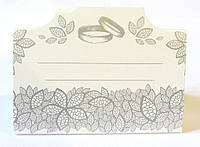 Банкетница, рассадочная карточка №108