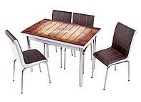 """Комплект обеденной мебели Ansar"""" (стол ДСП, каленное стекло + 4 стула) Mobilgen, Турция"""