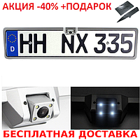 Универсальная рамка для номера с камерой заднего хода EU Car Plate Camera 4 LED Gray Original size+Нож
