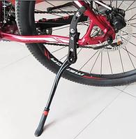 Підніжка велосипедна 27 - 29 регульована вело ніжка