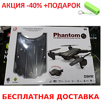 Квадрокоптер D5HW c WiFi камерой дрон беспилотник Original size quadrocopter + повербанк 2600 mAh