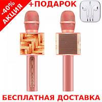 Беспроводная портативная колонка + караоке микрофон 2 в 1 SU-YOSD YS-10A + наушники iPhone 3.5