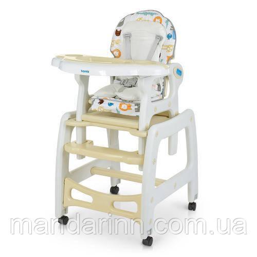 Детский стульчик для кормления с качалкой M 1563 ANIMAL BEIGE