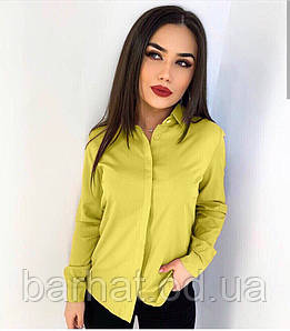 Рубашка желтая S-M; M-L р-р.