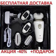 Эпилятор Gemei GM 7005 4в1 Пемза роликовая CARDBOARD Бритва пилка для ног Пилинг