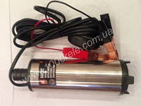 Насос для перекачки топлива 24В DK-8021-S-24V