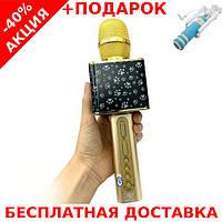 Беспроводная портативная колонка + караоке микрофон 2в1 SU-YOSD YS-10A + монопод для селфи
