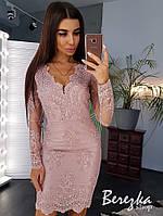 Кружевное облегающее платье с длинным рукавом и V-вырезом 66mpl137Q, фото 1