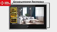 Відеодомофон ARNY AVD-750 2MPX  / 7 дюймів/ Touchscreen/  CVBS/SD 128 Гб/Обережно! Цінопад!