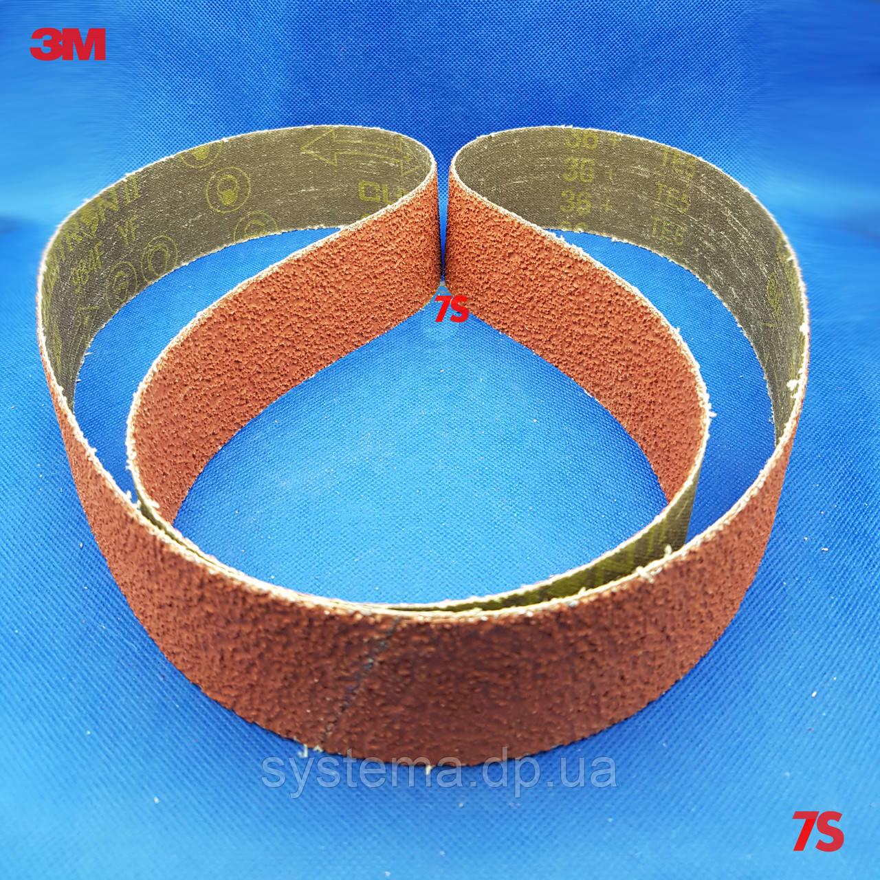 Шлифовальная лента для гриндера 3M™ Cubitron™ II 984F - 50x2000 мм,