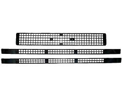 Решетка верхняя, средняя, нижняя Iveco Daily -00 (FPS)