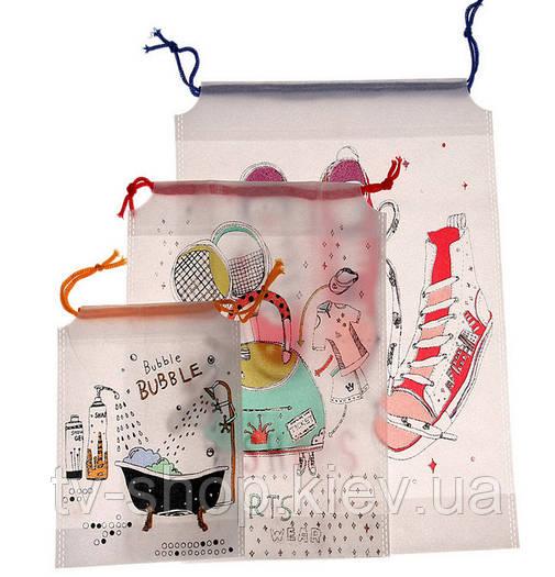 Набор пакетов для пляжных вещей (3 шт_