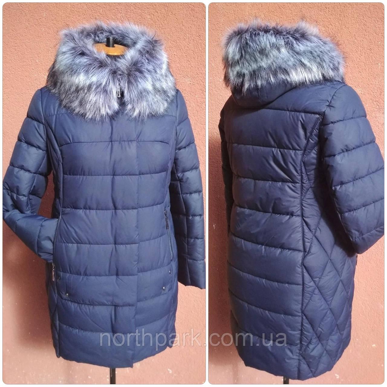 Куртка женская тёплая длинная Даки синяя, большие размеры
