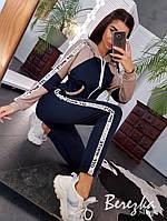 Спортивный женский костюм с кофтой на молнии и контрастными вставками 66msp739Q