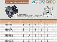 BAP 400R 160-40-8T  Фрезерная головка скоростная, фото 2