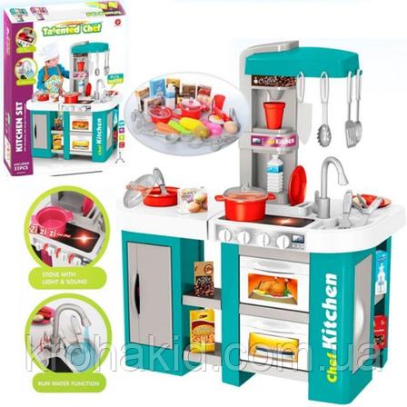 Игровой набор детская кухня Kitchen Set С КРАНА ТЕЧЕТ ВОДА, СО ЗВУКОМ И СВЕТОМ 922-46 на 53 предмета (Бирюза), фото 2