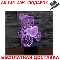 Настольный электрический светильник с 3D эффектом медведь с сердцем + нож- визитка