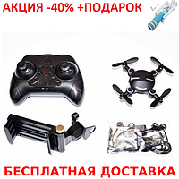 Карманный селфи-дрон Explorer 419 mini Original size quadrocopter + монопод для селфи