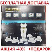Эпилятор Gemei GM 7005 5в1 Пемза роликовая BLISTER Бритва пилка для ног Пилинг