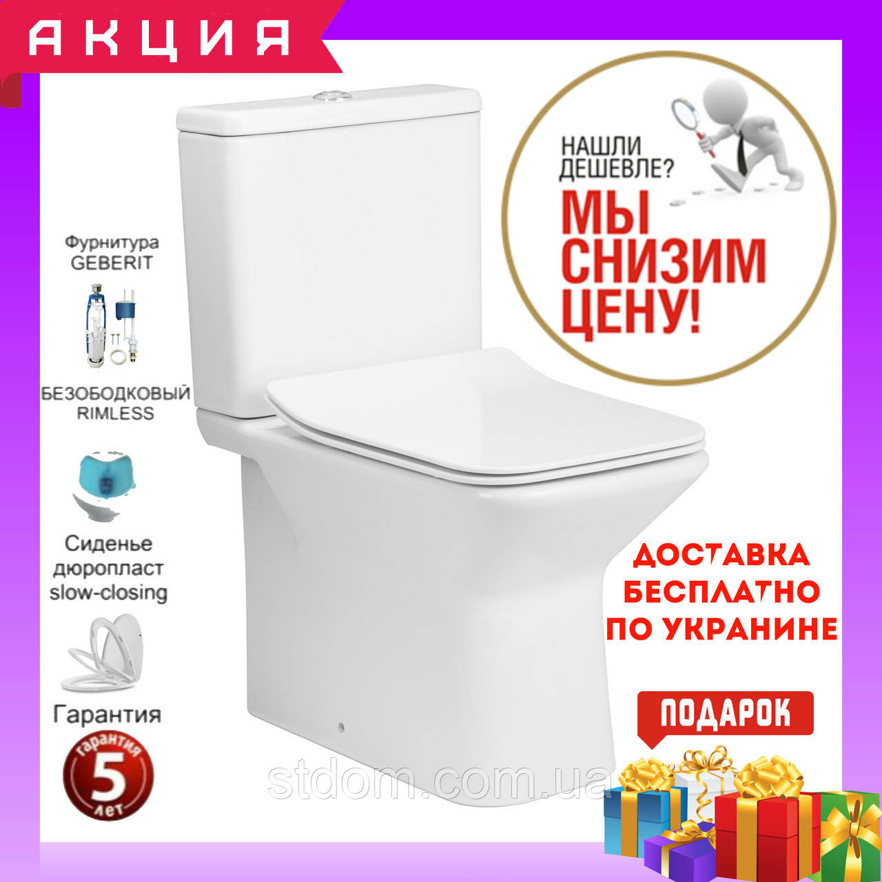 Унитаз напольный Volle Leon 13-11-059 сиденье Slim slow-closing