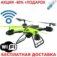 Квадрокоптер CH-202  c WiFi камерой Original size + монопод для селфи