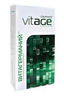 ВитаГерманий- капсулы, для профилактики сердечно-сосудистой и нервной систем(30,Сибирское Здоровье)