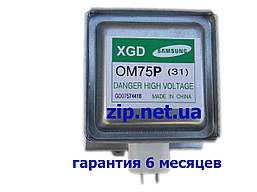 Магнетрон Sansung OM75P (31) (Самсунг) для микроволновки
