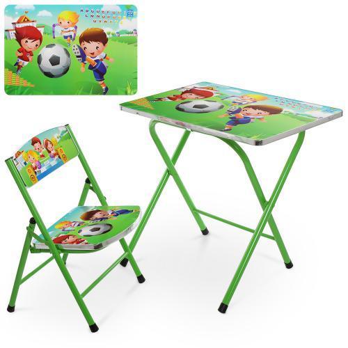 Детский столик складной Футбол A19-FOOTBALL, зеленый