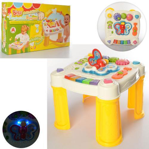 Детский игровой столик 5601