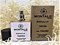 Montale Mukhallat (Тестер Концентрат) (50ml)