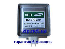 Магнетрон Samsung (самсунг) OM75S(31) для микроволновки