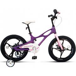 Велосипед 18 дюймов Royal Baby Shuttle 18-22, фиолетовый