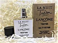Lancome La Nuit Tresor (Тестер Концентрат) (50ml)