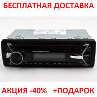 Автомобильная магнитола 1 DIN FND-2119 3-дюймовый цифровой LCD экран Original size