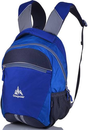 Рюкзак для школы, детский 20 л. Onepolar W1700-blue синий