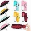 Детский зонтик | Мини зонт капсула | Компактный зонтик в футляре | Парасолька (бордовый), фото 2