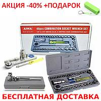 Набор инструментов 40 предметов Original size AIWA 40 pcs +повербанк 2600 mAh