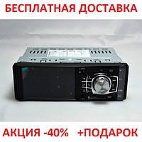 Автомобильная магнитола MP4 MPX-2716 1 DIN 4,1-дюймовый цифровой TFT-LCD дисплей