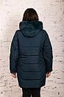 Женская куртка с экомехом на зиму сезон 2020 - (модель кт-630), фото 3