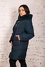 Женская куртка с экомехом на зиму сезон 2020 - (модель кт-630), фото 4