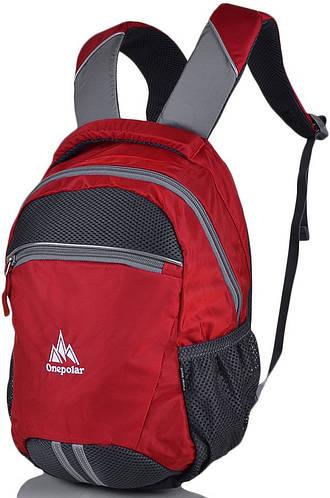 Детский яркий рюкзак для школы 20 л. Onepolar W1700-red